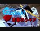 RX-93 νガンダム(ニューガンダム)戦闘シーン集| 機動戦士...