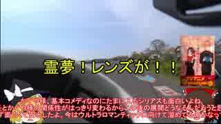 【ゆっくりと行くサイクリング_2】霞ケ浦