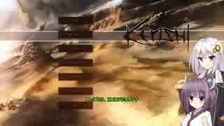 【Kenshi】紲星あかりと東北きりたんがMODを入れて普通にプレイ05【VOICEROID実況】