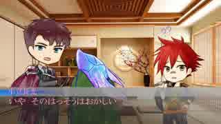 【刀剣CoC】抜け目ボコボコ!主と男士のTRPG「愛しの螢」七