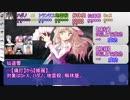 【シノビガミ】ひとくち卓終章:Gate2[モノクローム・フライト]
