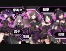 【シャニマスMAD】ShinyColors!  AB!OPパロ