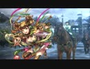 【三国志大戦】桃園プレイ 穆に元気をもらう動画74 【十四州 無編集】