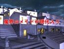 魔界のメイドが現代入り 第30話(後編)