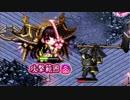 【城プロ:RE】尚武の幟と邪祓の剣(絶弐難) 刀サー(2人)