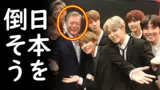 BTS(防弾少年団)がサムスン電子、現代自動車を抑えて韓国経済を支える屋台骨に大躍進!