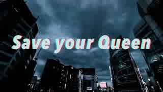 【ONE】Save your Queen【ハヤカワP】
