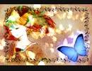 泡沫と空蝉 【Favori feat.巡音ルカ】(ノベルゲーム「未来に舞う蝶の色は」テーマソング)