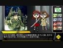 【210堂Miiキャラ×TRPG】 ヘル三出のキルデスビジネス 第4話