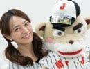 杜野まこ&Mr.Jの高めのつり球!#2