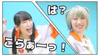 【夕香里×やっこ】アユミ☆マジカルショータイム 踊ってみた【やったぜ】