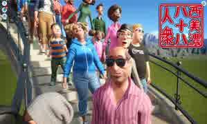 【Planet Coaster】◆30代 はじめての遊園