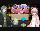 [酒は緑にして花は紅く]ずん子さんとゆかりんと、お家で一杯[...