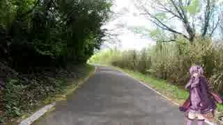 【ロードバイク車載】結月ゆかりのお散歩サイクリングpart1 城山サイクリング【VOICEROID車載】