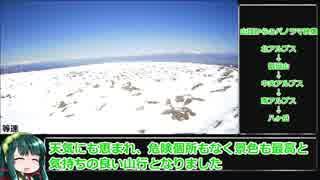 【RTA】ポケモンGO 春の蓼科山攻略 02:59:
