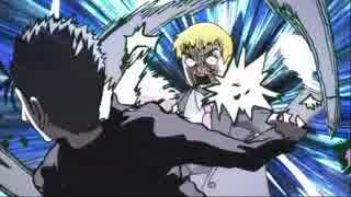 【MAD】モブサイコ100 Ⅱ 「IMAGINARY LIKE THE JUSTICE」