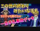 【遊戯王LotD】小学生以下の構築 バンデット・キースのデッキ...