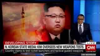 北朝鮮演習は誰が見てもミサイルなのに韓国の国防省はミサイルと言わないw