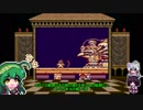 【ロックマンワールド】ごり押しゲーマー東北ずん子のレトロゲーム攻略部 Part6【VOICEROID実況】