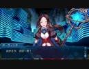 【実況】今更ながらFate/Grand Orderを初プレイする! 事件...