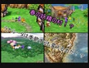 【 PS2ドラクエ5 検証3 】妖精の村でラナルータ使ったら春になりました+おまけ【 実況 】