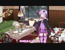 ぶらゆか!Episode3 「決戦前夜」