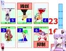 【カードゲーム】東方ナンバーズスマッシュ00【二次創作】