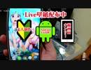 Android縦画面専用ボイスロイドLive壁紙導入デモ