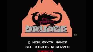 MSX BASICでドルアーガの塔を作ってみた7【FS-A1ST/GT専用】