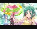 【VOICEROID実況プレイ】花咲か妖精フリージア Part7