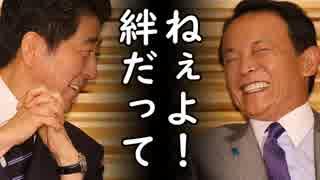 韓国が上から目線で露骨に日本に擦り寄って安倍首相と文在寅大統領の後の時代を語り出す末期的状況に!