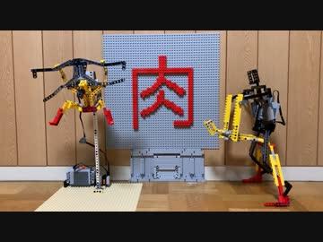 LEGOでパロスペシャルとキン肉バスターを再現した/壊す技術