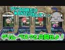 【QMAXV】ミューと協力賢者を目指す ~16限目~【kohnataシリーズ】