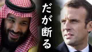 韓国が大阪G20前後、各国首脳が次々訪韓すると勝手に発表しホルホル!