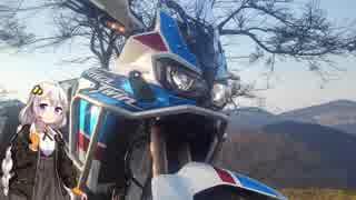 【紲星あかり車載】大型二輪初心者がリッターバイクに乗るとこうなる【納車】