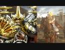 【三国志大戦】大将軍と共に中華統一を目指す その91【覇者昇格記念】