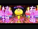 【MMD-OMF9】チューリップさん【モデル配布】