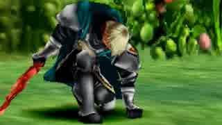 【神縛り】クロノクロス最高難易度クリア