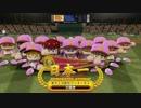 魔理沙とアリスのペナントレース☆ mp.20 最終回