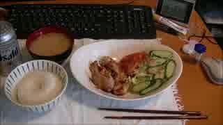 鶏肉のソテー醤油ソース。