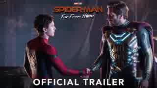 映画『スパイダーマン:ファー・フロム・