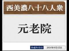 ◆ドキドキ文芸部 実況プレイ◆序章