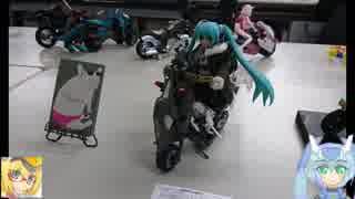 BGGP2019冬ギャラリー ゆっくりプラモ動画