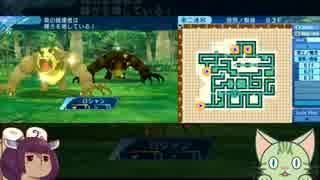 世界樹X単騎攻略 HEROIC ep7&8 [ゆっくり&きりたん実況]