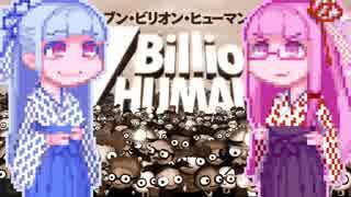 【7BillionHumans】コトノハードワーク#4