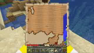 【Minecraft】1.14を遊びつくせ!~宝の地