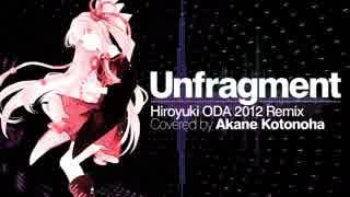 【歌うボイスロイド】Unfragment (Hiroyuk