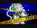 【UTAU音源配布/MV】エンヴィキャットウォーク (Envy Cat Wal...