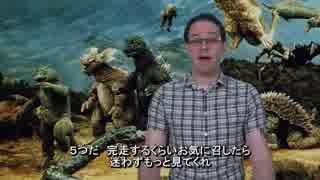 シネマサカー 初心者にオススメのゴジラ映画5つ
