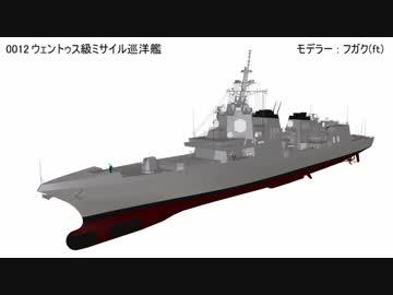 【MMD-OMF9】MMD俺得モデルフェスティバル9 全モデル紹介動画 Part.01